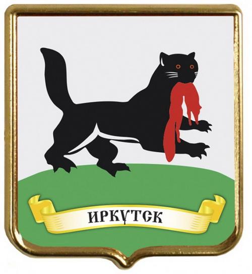 Офис Japan-stroy.ru в Иркутске